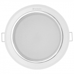 Verbatim | LED Downlight | 220V | 12W | 680Lm | Warm